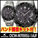 【在庫あり】カシオ OCEANUSOCW-M7000J-1AJF【国内正規品】【送料無料】