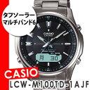 【限定セール】【在庫あり】カシオ LINEAGE(ソーラー電波時計)LCW-M100TD-1AJF【チタンバンド】【送料無料】