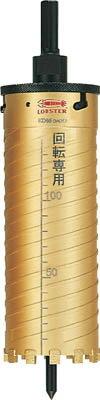 【】【メーカー直送】 液晶テレビ ロブテックス【穴あけ工具 交換レンズ】ダイヤモンドコアドリル 35mm シャンク10mm 複合機 KD35 (3356132)【ラッピング】:ホームショッピング ショップ・オブ・ジ・エリア2016受賞!