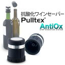 【Pulltex プルテックス】TEX092BK アンチ・オックス 【ワイングッズ・ワイン小物】【メール便不可】
