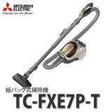 ��ɩ�ŵ�(MITSUBISHI) ��ѥå����ݽ� Be-K(�ӥ���) TC-FXE7P-T �֥饦�� [����ʡ�]�ڥ�����Բġ�