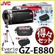 【得々セット!】JVCケンウッド ハイビジョンメモリームービー GZ-E880 [Everio/エブリオ][ムービーカメラ][ビデオカメラ][カラー選択式]【メール便不可】