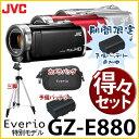 【得々セット!】JVCケンウッド ハイビジョンメモリームービー GZ-E880 [Everio/エブリオ][ムービーカメラ][ビデオカメラ][カラー選択式]【メ...