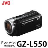 【バッテリー長持ち&内蔵メモリー32GB!】JVCケンウッド ハイビジョンメモリームービー GZ-L550-B ブラック [GZ-F100と同等品][ムービーカメラ/ビデオカメラ]【メール便不可】