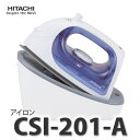 日立(HITACHI) コードレススチームアイロン CSI-201-A シーブルー