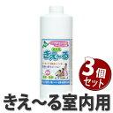 【3個セット】環境ダイゼン バイオ消臭液 きえ〜る 室内用 透明液 1L [消臭剤]