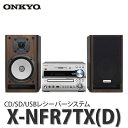 ���衼(���硼) X-NFR7TX(D) CD/SD/USB�쥷���С������ƥ� [CD�ߥ˥����/FR�����]