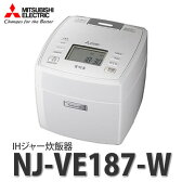 【1升炊き】三菱電機(MITSUBISHI) IHジャー炊飯器 NJ-VE187-W ピュアホワイト [炊飯ジャー]【メール便不可】