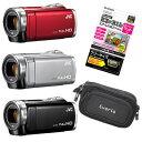 JVCケンウッド ハイビジョンメモリームービー GZ-E880 +液晶保護フィルム+カメラバッグ [Everio/エブリオ][ムービーカメラ][ビデオカメ..
