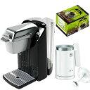 キューリグ コーヒーメーカー 全自動 カプセル コーヒーマシン 家庭用抽出機 KEURIG BS300(K) & メリタ ミルクフォーマー & Kカップ(おうちcafe)(ラッピング不可)