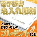 ノベルティ・ギフト・プレゼント