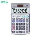 (メーカー再生品)カシオ 本格実務電卓 JS-10WK-N 10桁 CASIO