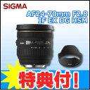 【クリーナーキット付き♪】SIGMA(シグマ) 標準ズームレンズ AF24-70mm F2.8 IF EX DG HSM キャノン用