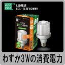 エコリカ(ecorica)LED電球(40W形電球色相当)ECL-ELBF40WWH
