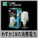 エコリカ(ecorica)LED電球(60W形白色相当)ECL-ELBF60WH