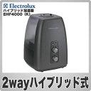 エレクトロラックス ハイブリッド加湿器 EHF4000(K) ※お取り寄せ【smtb-TK】