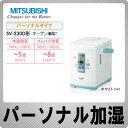 【送料無料】三菱(MITSUBISHI) 加湿器 SV-S30D【smtb-TK】