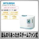 【送料無料】三菱(MITSUBISHI) 加湿器 SV-S50D【smtb-TK】