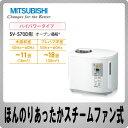 【送料無料】三菱(MITSUBISHI) 加湿器 SV-S70D【smtb-TK】
