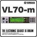 【送料無料&代引手数料無料!】【超リアルな管楽器サウンド!】YAMAHAバーチャルアコースティックトーンジェネレーターVL70-m