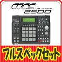 【フルスペック仕様!】AKAI MPC2500ミュージック・プロダクション・センター【拡張メモリ・ドライブセット】【送料無料】
