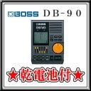 【お得な電池付き】BOSS(ボス)電子メトロノーム DB-90Dr.Beat ( ドクタービート )【送料無料】