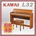 【ポイント10倍】カワイ 電子ピアノ L32(L-32)【メトロノーム・お手入れセット・他特典!】【送料無料】