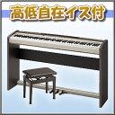 【高低自在イス付フルセット】カシオ 電子ピアノ PX-120DK【Privia】【送料無料&代引手数料無料!メーカー正規品】