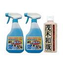 【セット】和協産業【業務用油汚れ洗浄剤】キッチンスカット 2...