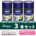 【セット】 クナイプ 【入浴剤】 グーテナハトバスソルト ホップ バレリアンの香り 850G 3本+【磁気のブラストラップ】 ピンク