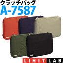 【送料/540円】LIHIT LAB. 【クラッチバッグ】 A-7587 [A4サイズ] SMART FITシリーズ [カラー選択式]