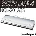 ナカバヤシ 【ラミネーター】 パーソナルラミネーター クイックラミ4 NQL-201A3S(シルバー) [A3サイズ] 【メール便不可】