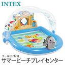 INTEX 【プール】 【57421】 サマービーチプレイセンター 【ラッピング不可】