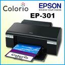 【送料無料&代引手数料無料】エプソン(EPSON)カラリオ(Colorio) インクジェットプリンタEP-301【10/8発売予定予約販売】