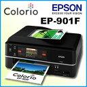 【6色高画質・ファクスにも対応した1台4役】エプソン(EPSON)カラリオ(Colorio) インクジェットプリンタEP-901F【送料無料&代引手数料無料】【10/8発売予定予約販売】