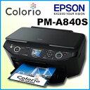 【6色高画質多機能ダイレクト】エプソン(EPSON)カラリオ(Colorio) インクジェットプリンタPM-A840S【送料無料&代引手数料無料】【10/8発売予定予約販売】