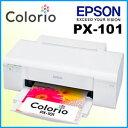 エプソン(EPSON) カラリオ(Colorio)インクジェットプリンタPX-101