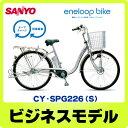 【新商品】 SANYO 電動ハイブリッド自転車「エネループバイク」 2...