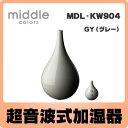 ドウシシャ middle colors Long(ミドルカラーズロング) 超音波式加湿器 MDL-KW904-GY グレー【smtb-TK】