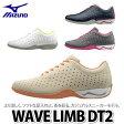ミズノ ウォーキングシューズ WAVE LIMB DT2 B1GF1533 【カラー4色】【レディース/女性用】【メール便不可】