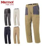 Marmot パンツ Steep Pant(スティープパンツ)MJP-S6058【メンズ用/男性用】【メール便不可】