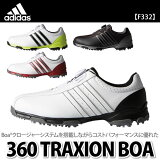 adidas ����ե��塼�� 360 traxion Boa �ڥ��顼���������ۡڥ��/�����ѡۡ�����̵���ۡڥ�����Բġۡڥ�åԥ��Բġ�