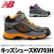new balance アウトドアシューズ KV703H 【キッズ/子供用/ジュニア用】【登山靴・トレッキングシューズ】【メール便不可】
