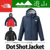 ザノースフェイス ウェア Dot Shot Jacket NP61530 【メンズ/男性用】【送料無料】【メール便不可】【ラッピング不可】