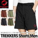 マムート【ショートパンツ】TREKKERS Shorts Men 1020-11...