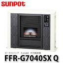 【石油暖房機】サンポット ハイグレード ゼータス イング G-model FF式石油ストーブ (FF輻射式) FFR-G7040SX Q 【ラッピング不可】