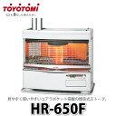 【石油暖房機】TOYOTOMI(トヨトミ) HR-650F ...