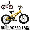 兒童用腳踏車 - (幼児自転車)RoyalBaby(ロイヤルベビー) BULLDOZER(ブルドーザー) KR-RBBD18 (18インチ)(ラッピング不可)