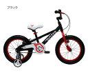 (幼児自転車)RoyalBaby(ロイヤルベビー) BULLDOZER(ブルドーザー) KR-RBBD18 (18インチ)(ラッピング不可)