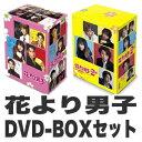 DVD>TVドラマ>日本>ラブストーリー商品ページ。レビューが多い順(価格帯指定なし)第1位